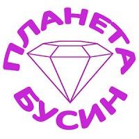 "Интернет-магазин ""Планета бусин"""